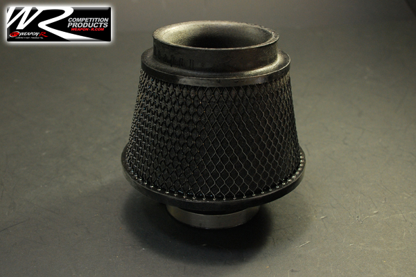 WEAPON-R AIR INTAKE FOR 93-02 MIRAGE 1.8L 16 VALVE MODELS